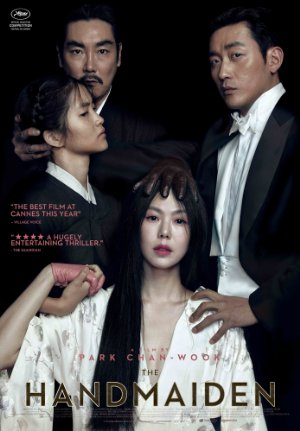 The Handmaiden – Magnetlank